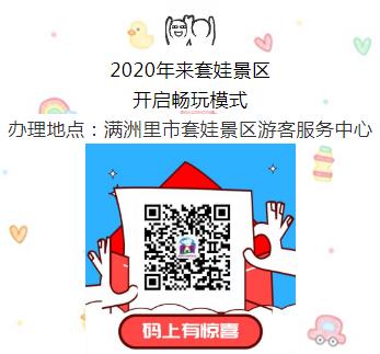 微信截图_20200727211052
