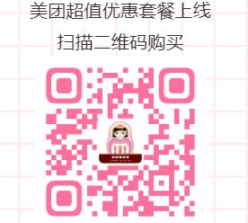 微信截图_20200817102954